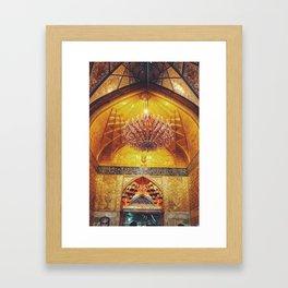 Gold Arch Framed Art Print