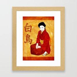 Swan Japanese Geisha Folk Art Framed Art Print