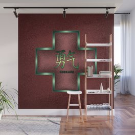 """""""Courage"""" Chinese Calligraphy on Celtic Cross Wall Mural"""