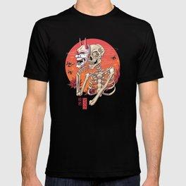 Hannya Spirit Mask T-shirt