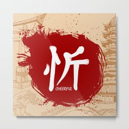Japanese kanji - Cheerful Metal Print