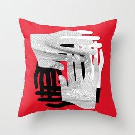 Protect you! Throw Pillow