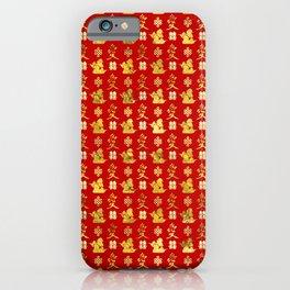 Mandarin Ducks, love and eternal knot pattern iPhone Case