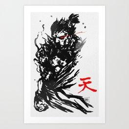 Gouki Art Print