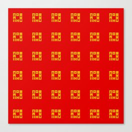 I Ching Yi jing – Symbols of Bagua 3 Canvas Print