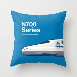 N700 Series Shinkansen Side Profile Throw Pillow