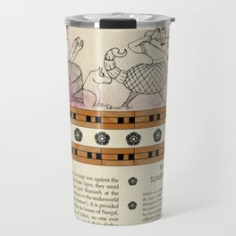 Aqrabuamela Travel Mug