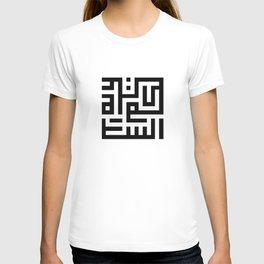 Assalamualaikum Geometric T-shirt