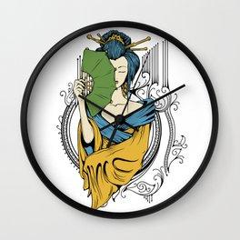 GUEIXA Wall Clock