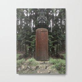 Mt Kurama Metal Print