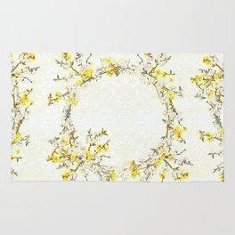 Natsukashii - for Spring Rug