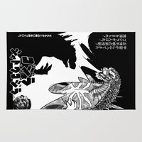 godzilla Area & Throw Rugs featuring Godzilla Vs Shadow Godzilla by Mimi JJ