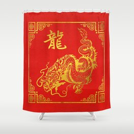 Golden Dragon Feng Shui Symbol on Faux Leather Shower Curtain