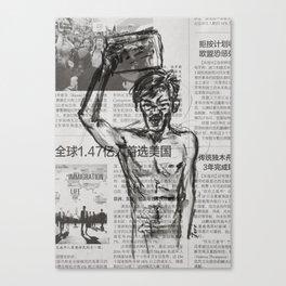 Protest 1 Canvas Print