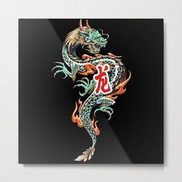Asian Fire Dragon Metal Print