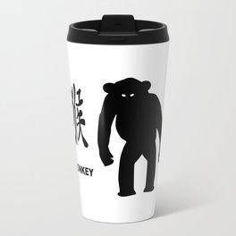 Chinese Year Of The Monkey Travel Mug