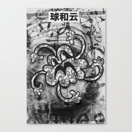 Cloudz at Yung City Canvas Print