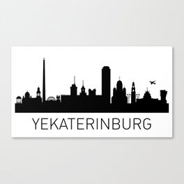 Yekaterinburg Russia Cityscape Canvas Print