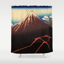 Rainstorm Beneath the Summit (Sanka hakū or 山下白雨) Shower Curtain