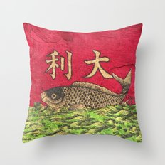 Japanese Fish  Throw Pillow