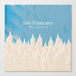San Francisco TA Canvas Print