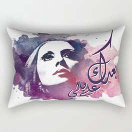 Baadak Ala Bali (You're still on my mind) - Fairuz Rectangular Pillow