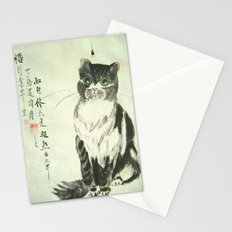enlightment Stationery Cards