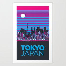 Vintage Travel: Tokyo Art Print
