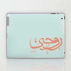 My Soul Loves You  Laptop & iPad Skin