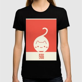 """Neko"" Cute Kawaii Japanese Anime Cat T-shirt"