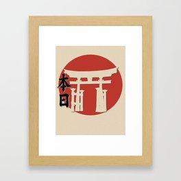 Symbols of Nippon Framed Art Print