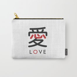 Love - Cool Stylish Japanese Kanji character design (Black and Red on White) Carry-All Pouch