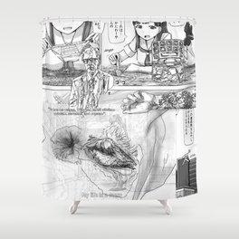 The constellation erotique 2861 Shower Curtain