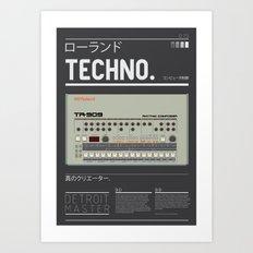 Detroit-909 Art Print