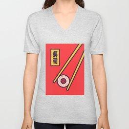 Sushi Minimal Japanese Food Chopsticks - Red Unisex V-Neck