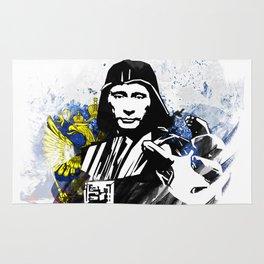 Darth Vader Vladever Rug