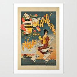 la lanterne aux pivoines botan doro publie dans le courrier dhaiphong Vintage Poster Art Print