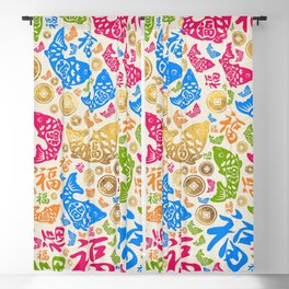 Chinese Lucky Symbols Pattern #1 Blackout Curtain