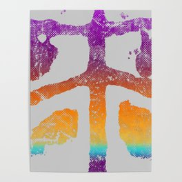 Celtic Cross Fly in Candy Colors Poster