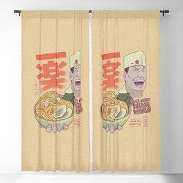 The Best Ichiraku Ramen Blackout Curtain