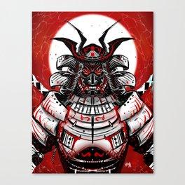 Samurai Artwork Canvas Print