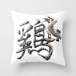 The Zodiac 12 - Rooster Throw Pillow