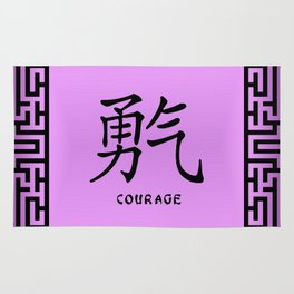 "Symbol ""Courage"" in Mauve Chinese Calligraphy Rug"