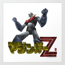 Mazinger Z  ( colours version) Art Print