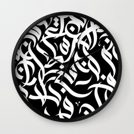 Arabic Pattern Letters Wall Clock