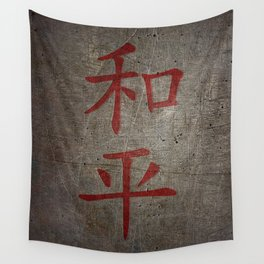 Red Peace Chinese character on grey stone and metal background Wall Tapestry