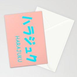 HARAJUKU Pink x Blue Stationery Cards