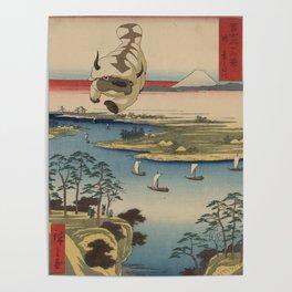 Kōnodai tonegawa Appa Poster