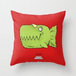 Furryrana Throw Pillow