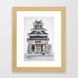 Japan bookstore Framed Art Print